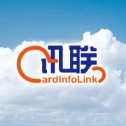 上海讯联数据