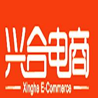 浙江兴合电子商务