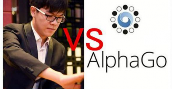 重磅!AlphaGo明日决战柯洁,获胜奖金高达150万美元,人类胜一盘棋的几率有多大?