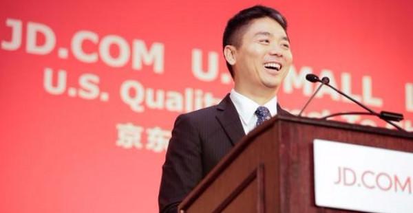刘强东:我从没卖过一件假货,没赚过昧心钱