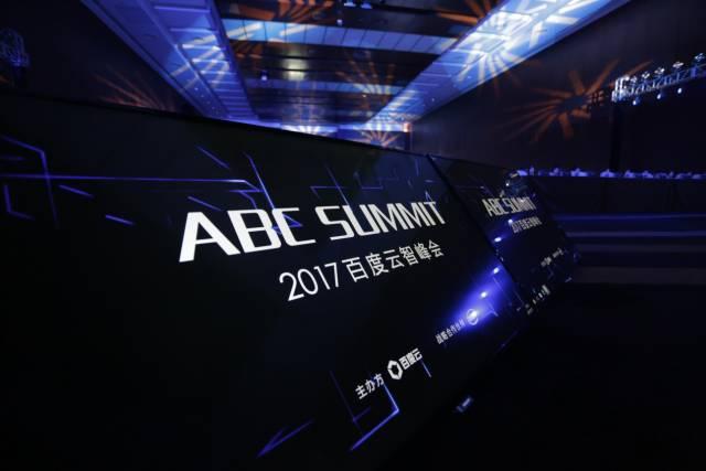 ABC:物联网从虚到实的地图