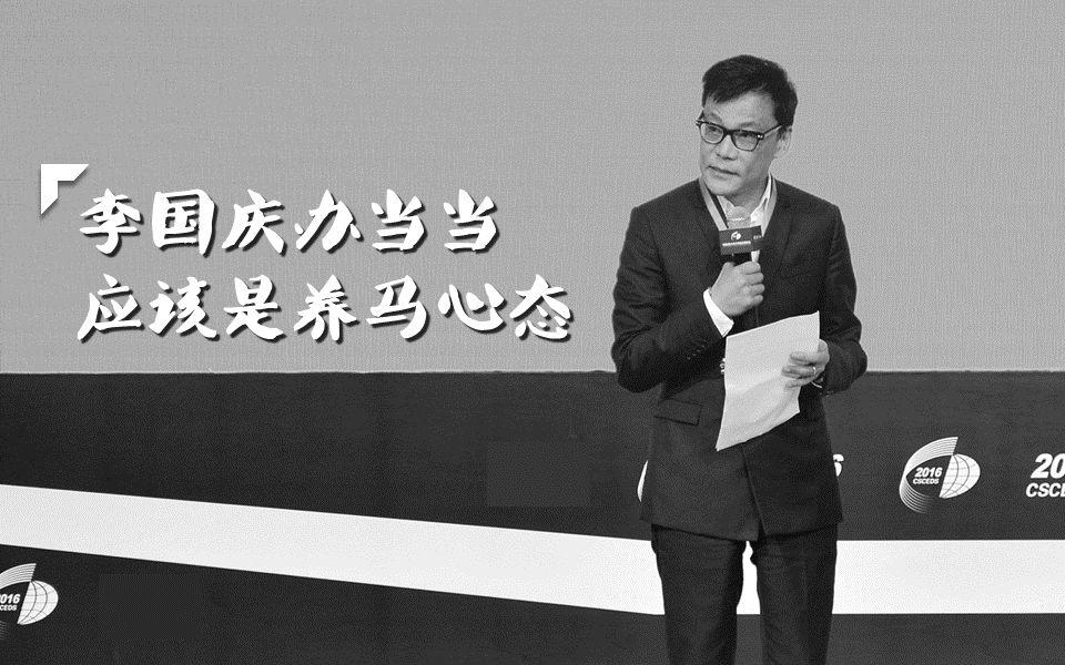 吴晓波:作为一个出版人,我为何要感谢李国庆