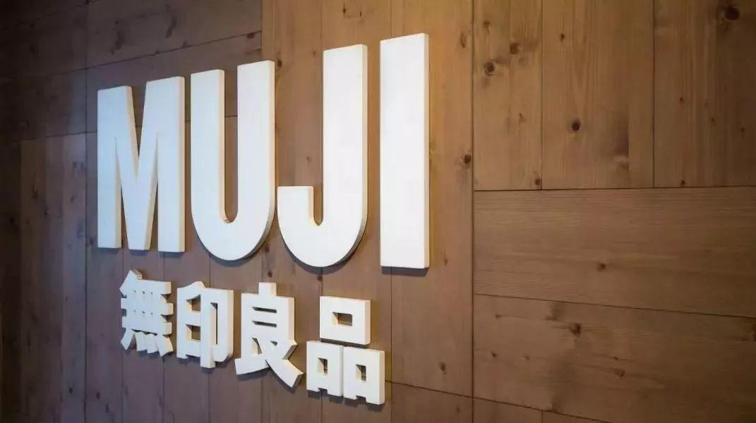 凤凰平台图片:汇丰在线 无印良品的中国学徒,和他们的「制造力」伙伴