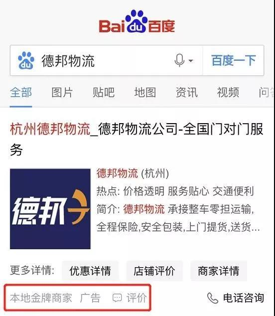 All in AI,李彦宏:我没说过