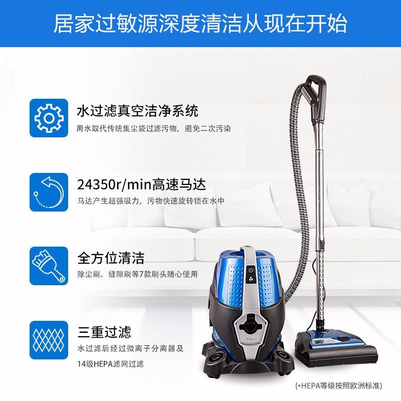 全方位深度清理居家环境过敏源,改善室内环境的不同解决方案