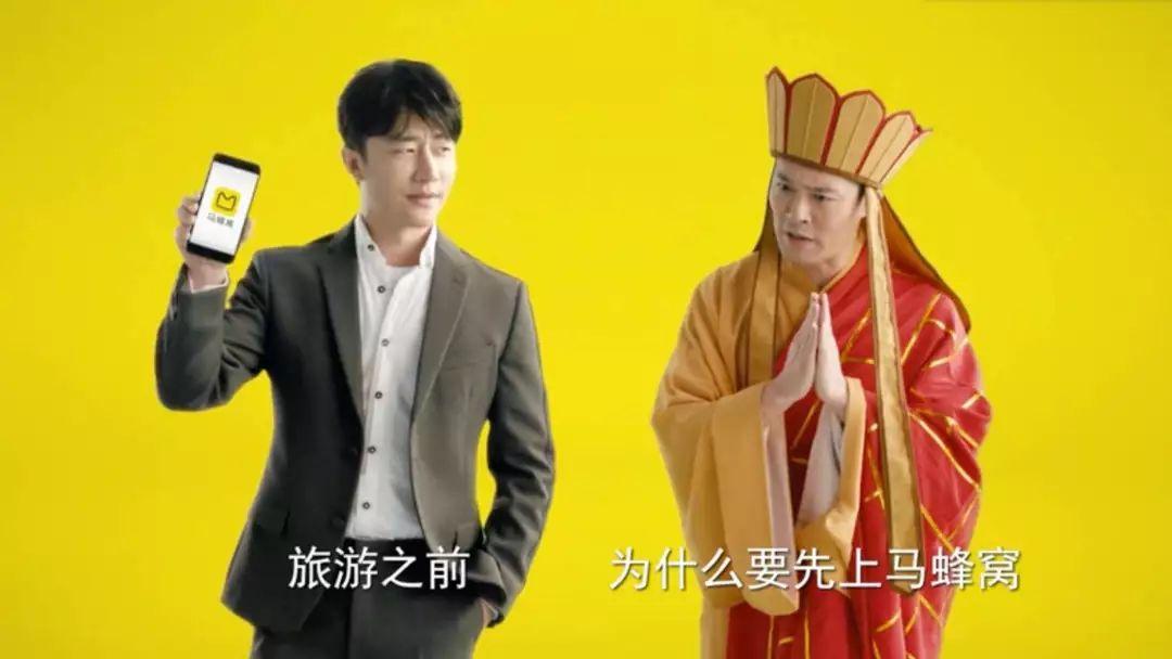 """""""中国广告队""""征战世界杯:撒钱50亿,营销开支全球第一"""