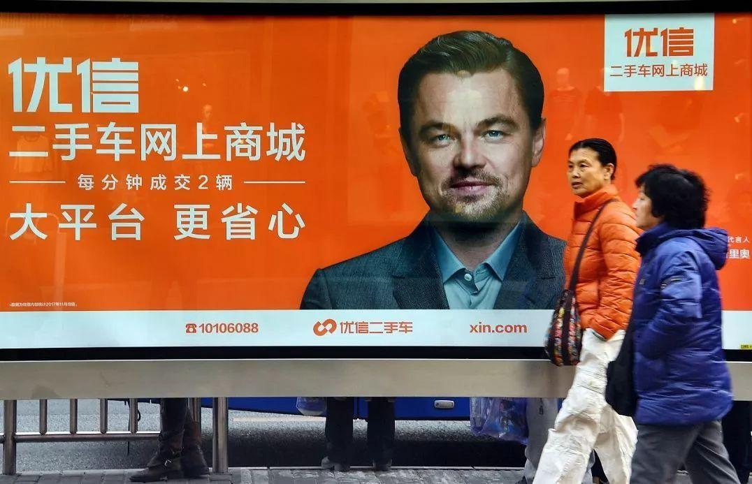 映客充值额突破100亿;贾跃亭FF91满足量产条件;联想成为超级计算机全球最大供应商 | 早报